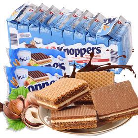特别推荐!德国knoppers牛奶榛子巧克力威化饼干250g十连包 两条装/四条装 五层美味 本品最佳食用期限为120天