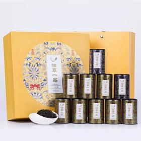正山小种红茶 武夷山岩茶礼盒装120g