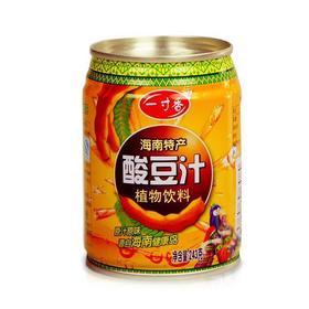 【南海网微商城】海南特产 酸豆汁 植物饮料 包邮