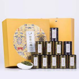 安吉白茶 茶叶原产地茶礼盒装120g