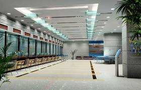 DZ-413 XX人民银行办公楼物业管理服务投标书 .doc