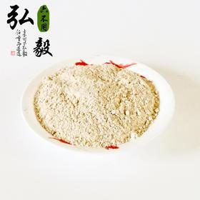 【弘毅六不用生态农场】六不用东陵白玉米面,优选籽粒加工,1斤装
