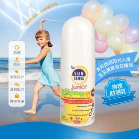 【6个月+】澳洲进口Ego宝宝物理防晒乳SPF50,滚珠款,安全温和,19年1月到期 特惠价
