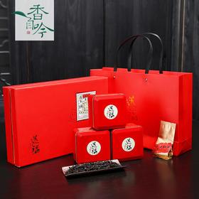 武夷山果韵大红袍精美礼盒包装