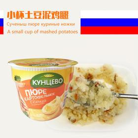 俄罗斯原装进口小杯土豆泥鸡腿味40g(满洲里互贸区直发)