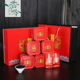 正山小种松韵特级茶叶精美礼盒包装
