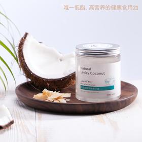 冷榨新鲜椰子油 | 吃出窈窕好身材,维密天使护肤秘诀
