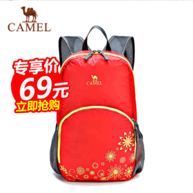 【精选特惠】CAMEL骆驼户外双肩包男女款 20L超轻折叠包登山背包A5W3D4150
