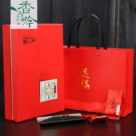 正山小种特级蜜韵茶叶精美礼盒包装