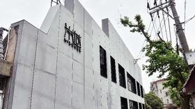 融合现代审美设计办公室,核心地段商圈优势的办公场所!【静安/米域恒泰/1763】——订金