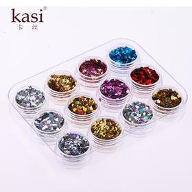 KaSi美甲指尖装饰品 异形亮片