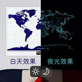 【定制自己专属的夜光世界地图】TOPDOT旅行人生探索地图,星光世界版