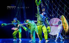 7.30原创环保儿童剧公益首演 至爱浏阳河之《笑笑历险记》 ,妈网超值7折售票!