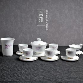 茶具套装陶瓷功夫茶具家用茶壶茶杯新品秋韵怡尚介杯17入礼盒装