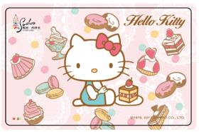 苏州市民卡●纪念卡/hellokitty系列限量版权卡/支持公交地铁商户消费