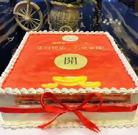自助发红包蛋糕