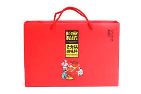 阳家私坊 老火锅调味料礼盒珍品600g