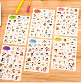 君道 快乐生活熊幸福日记装饰贴 DIY手工装饰贴纸 6入
