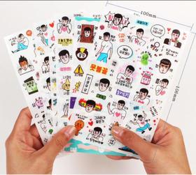 君道韩国ban8创意搞怪男饰贴纸 DIY手工装饰贴纸