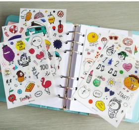 君道 可爱绒球贴纸第一季 DIY手工贴纸 日记装饰贴纸