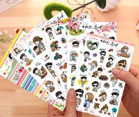 君道韩版太阳的后裔特色款可爱套装贴纸DIY手工贴纸 贴画