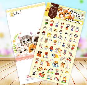 君道毛茸茸的小动物创意DIY手工贴纸 日记 手机装饰贴