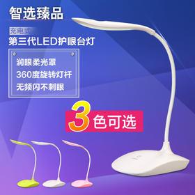 LED创意小台灯 儿童学习护眼台灯 USB充电式卧室床头灯阅读LED灯