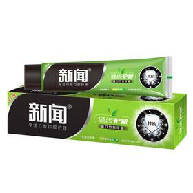 【新品】新闻清口竹炭牙膏 清新绿茶香型 健齿护龈 洁白牙齿