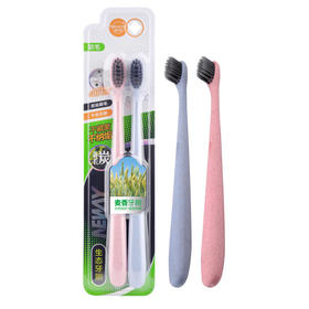 【新品】新闻麦香生态牙刷 两支装 健康环保