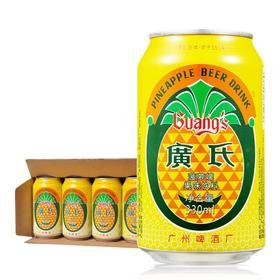 正中广氏菠萝啤