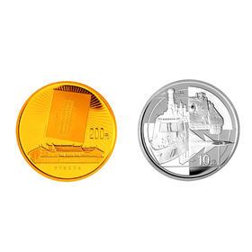 中国人民解放军建军80周年金银纪念币套