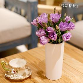 浅紫色洋桔梗