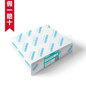 挖斗油缸油封【后/内漏】SK60-8