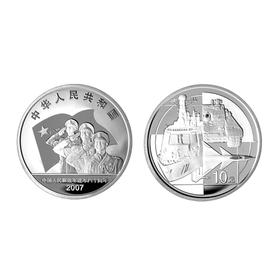 2007中国人民解放军建军80周年银币