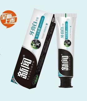【新品】新闻竹炭牙亮白牙膏 冬青薄荷香型 专注清渍