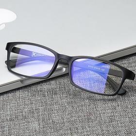 【德国防蓝光眼镜】电脑护目镜平光抗疲劳防辐射眼镜 男女通用