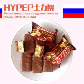 俄罗斯原装进口HYPEP士力架咖色1kg