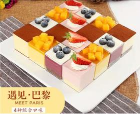 慕斯芝士杯子蛋糕组合--遇见巴黎