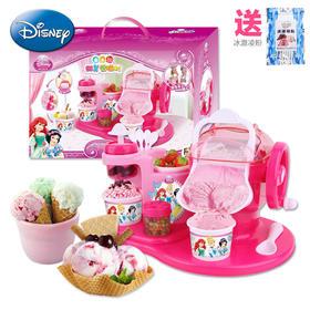 迪士尼雪糕机女孩自制手工DIY家用鲜果冰淇淋机过家家儿童玩具