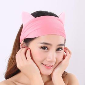 陈赫同款刘海束发带 洗脸化妆束发巾