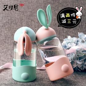 可爱兔子玻璃杯 超萌水杯