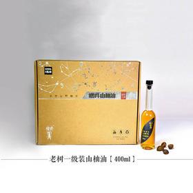 【南海网微商城】噜吽 山柚油 老树一级礼盒装 100ML×4瓶 包邮