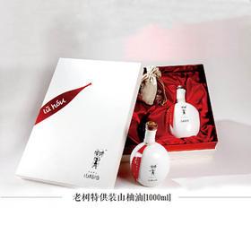 【南海网微商城】噜吽 山柚油 老树特供礼盒装 500ML×2瓶 包邮