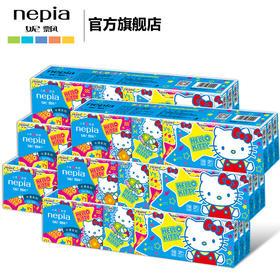 妮飘手帕纸Hello Kitty星座纸巾 2层18包*6条装 108包 颜色随机