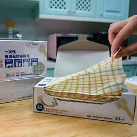 咔咔玛 环保洗碗布 厨房抹布 百洁布