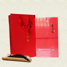 乡情道山红大红礼盒装传承典范红茶