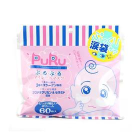 日本 SPC PURU玻尿酸眼贴膜 60枚