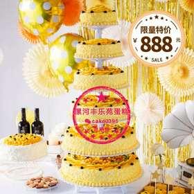 【限量特价888元】6层鲜奶水果蛋糕,原价1388元现特价888元