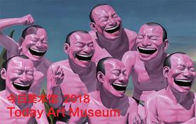 今日美术馆会员卡