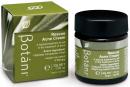 澳中集团 纯皮肤护肤方案系列产品 痤疮霜 30g